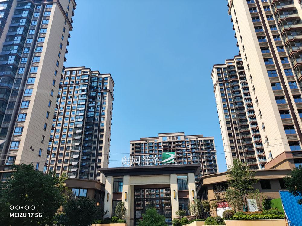 漢華吳山首府項目二期7#-13#、15#樓及社區管理用房及地下室總承包工程